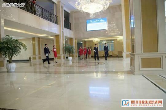 四川西南航空职业学院主教学楼大厅