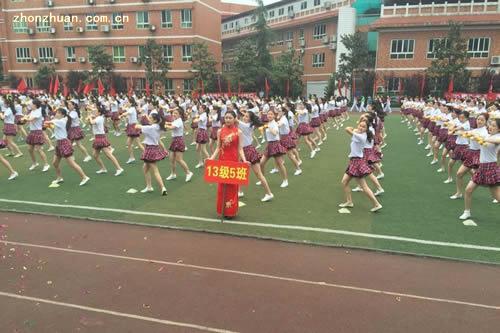 重庆知行卫生学校-运动会
