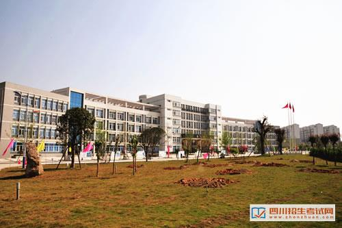 南充技师学院-潆溪校区教学楼远景