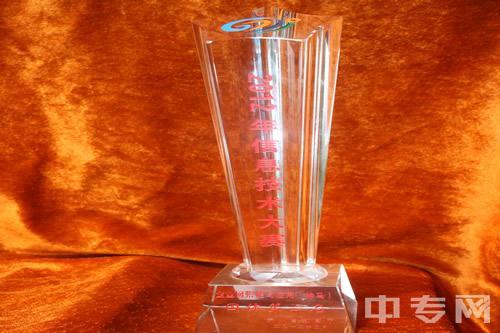 都匀职业技术学校信息大赛二等奖