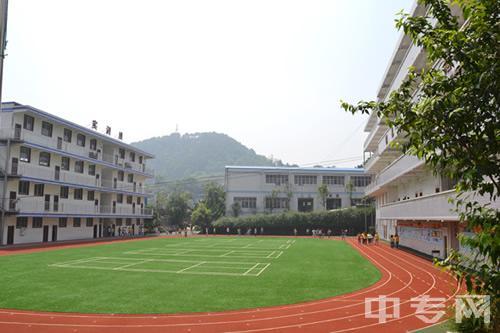 重庆光华女子职业中等专业学校塑胶操场