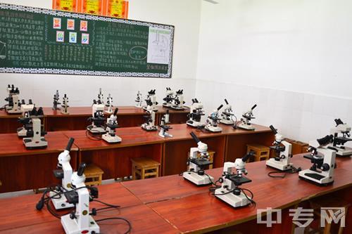 重庆光华女子职业中等专业学校显微镜室