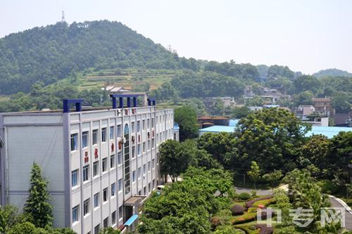 重庆光华女子职业中等专业学校校园风貌