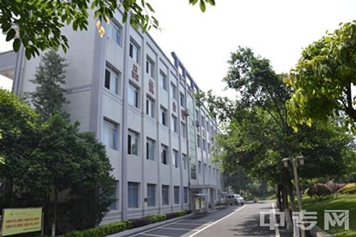 重庆光华女子职业中等专业学校-一教楼