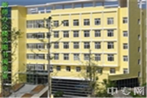 六枝特区高铁站_六枝特区职业技术学校图片、寝室图片、实训设备、食堂等图片