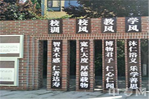 华达综合高中学校[普高]-校园风景