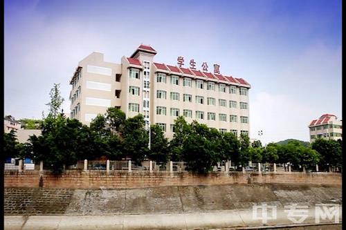 四川省绵阳财经学校-生活区