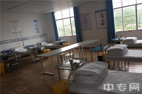 贵阳市新城职业学校-护理专业实训基地