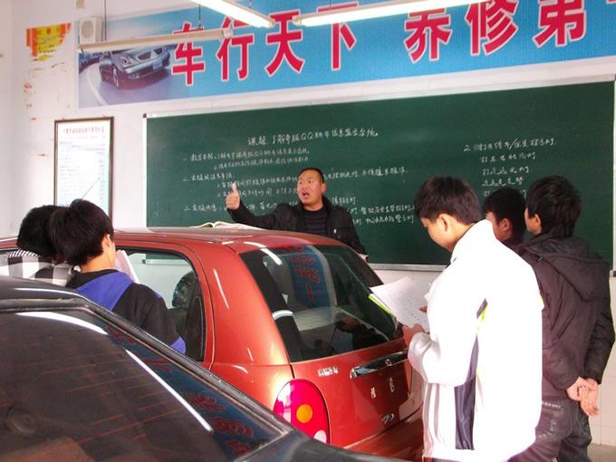 汽车电路检测实习