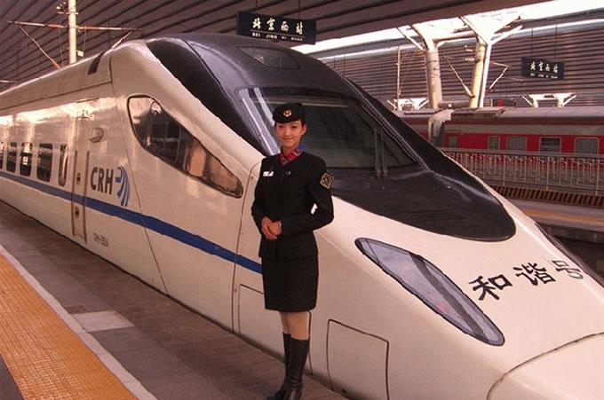 成都机电工程学校-高铁乘务专业