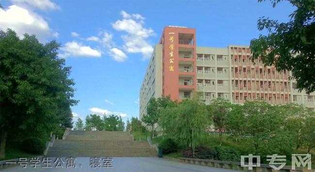 成都市工业职业技术学校一号学生公寓、寝室