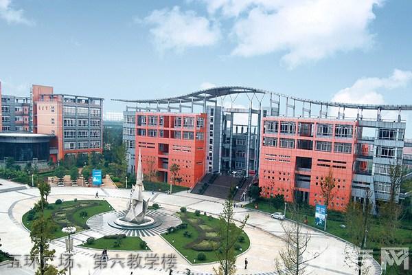 四川城市技师学院-五环广场、第六教学楼