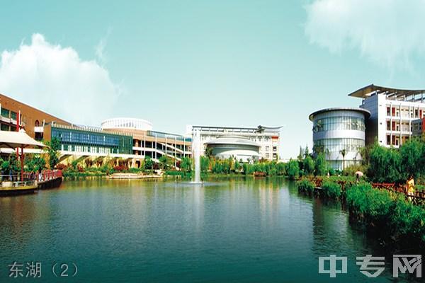 四川城市技师学院-东湖(2)