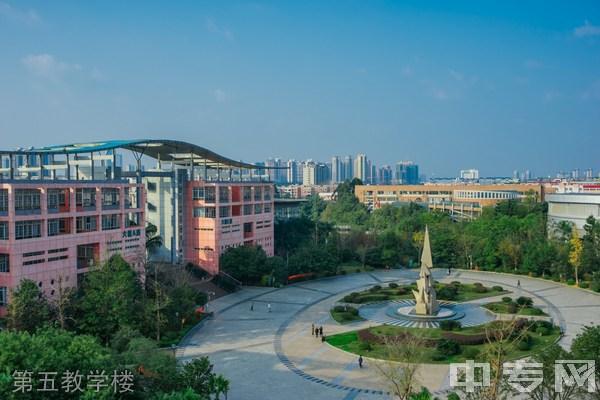 四川城市技师学院-第五教学楼