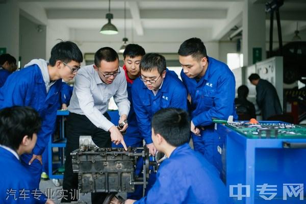 四川城市技师学院-汽车专业实训