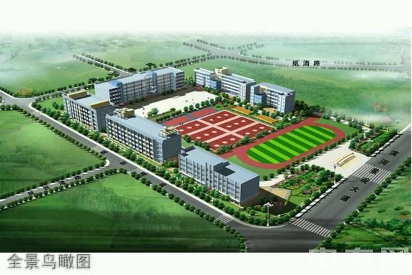 贵阳护理职业学院(惠水校区)全景鸟瞰图