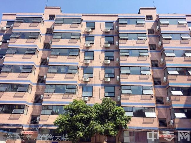 仁寿华达综合高中学校学生寝室、宿舍大楼