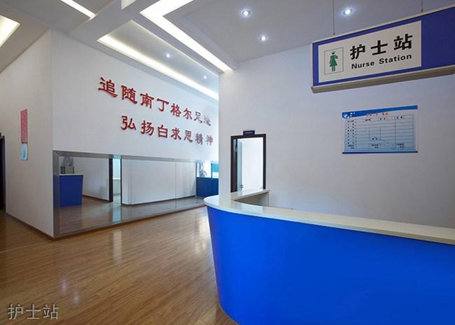 重庆南丁卫校护士站