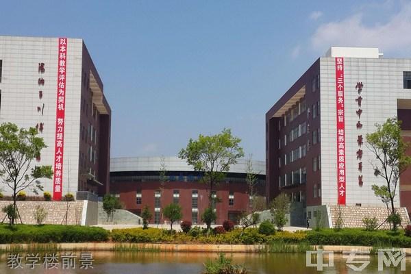 昆明市卫生学校教学楼前景