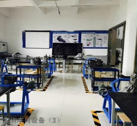 成都五月花学校汽车维修专业实训车间设备(3)