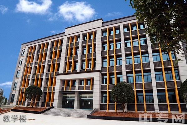 重庆工贸高级技工学校(重庆工贸技师学院)-教学楼