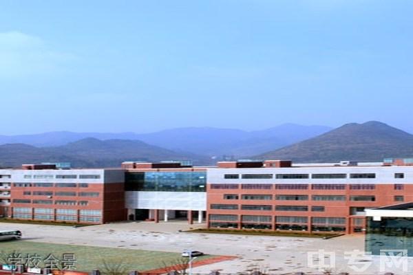 贵州省机械工业学校(茶店校区)-学校全景