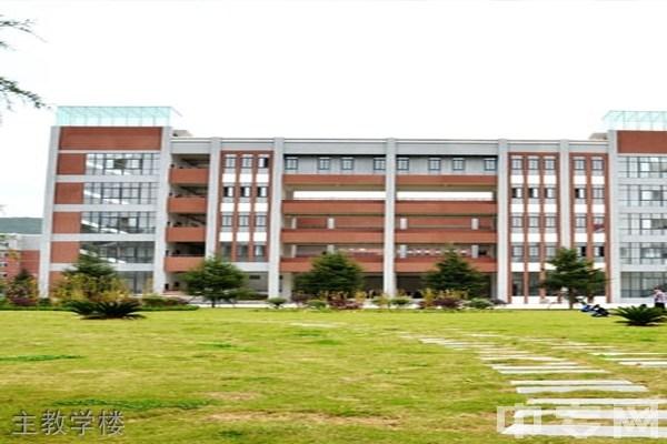贵州省机械工业学校(茶店校区)-主教学楼