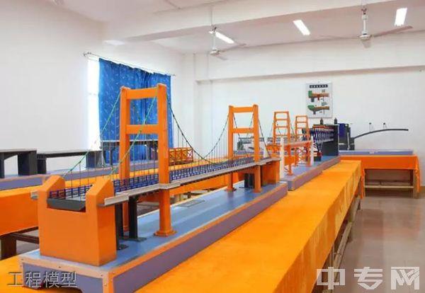 云南商务职业学院工程模型