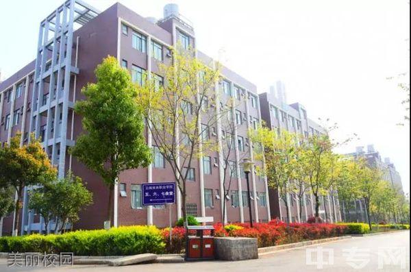 云南商务职业学院美丽校园
