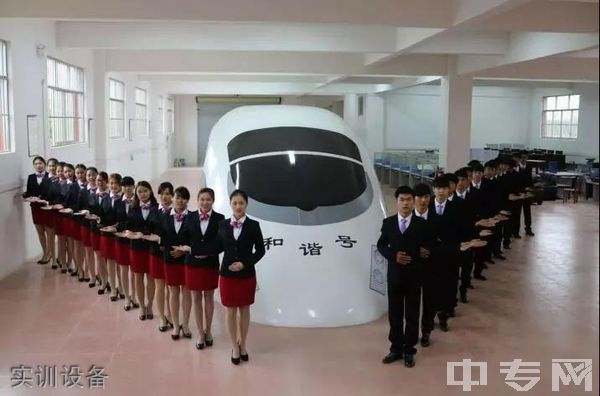 云南商务职业学院实训设备