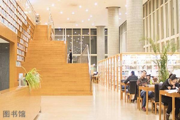 云南商务职业学院图书馆