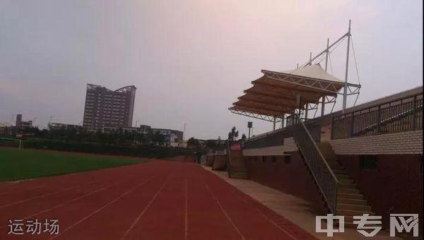 云南商务职业学院运动场