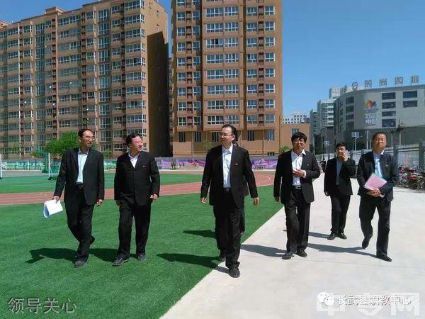 长武县职业教育中心领导关心