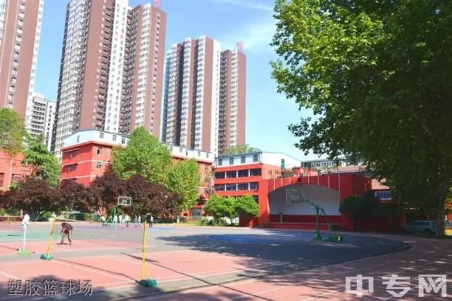 西安艺术高级中学塑胶篮球场