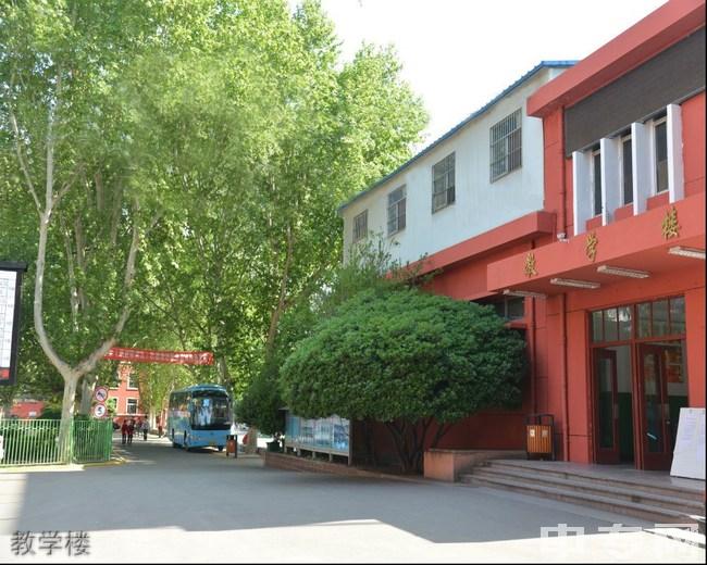 西安艺术高级中学教学楼