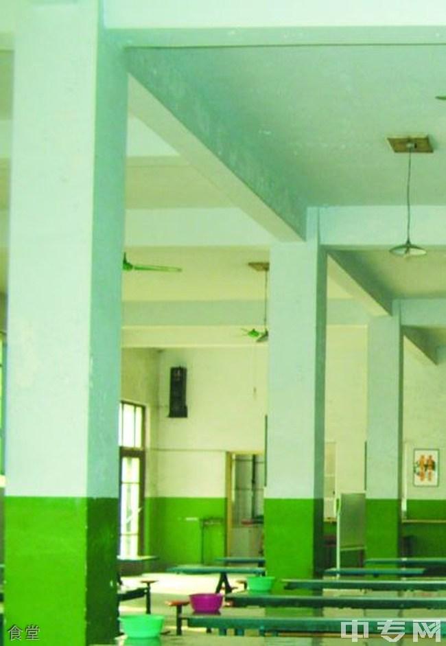 西安艺术高级中学食堂