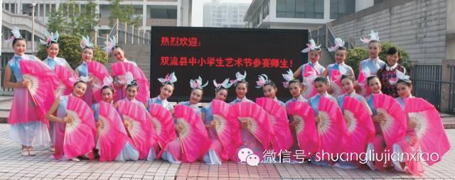 四川省双流建设职业技术学校学前教育