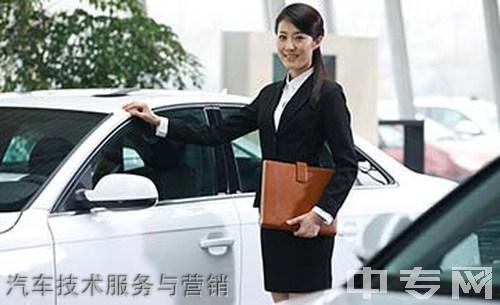 四川希望汽车技师学院汽车技术服务与营销