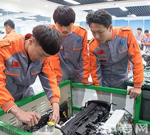 四川希望汽车技师学院新能源汽车维修