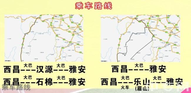 四川省贸易学校(雅安旅游学校)乘车路线