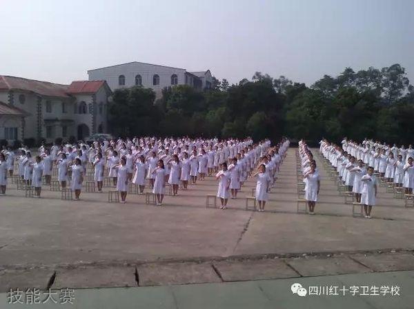 四川蜀都卫生学校-技能大赛