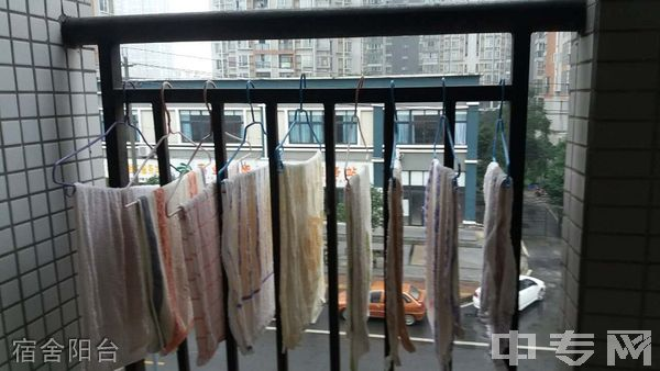 中国五冶大学(高新校区)-宿舍阳台