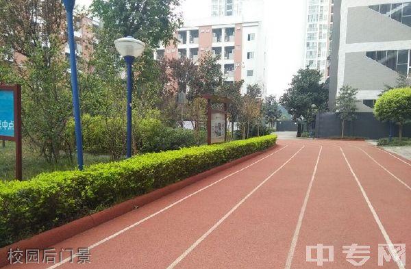 中国五冶大学(高新校区)-校园后门景