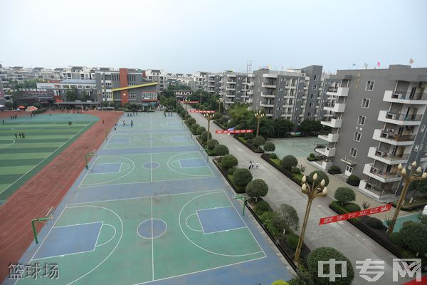 成都机电工程学校-篮球场