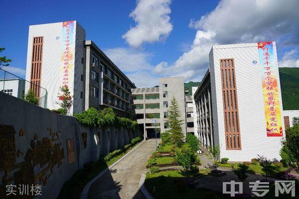 南江县小河职业中学实训楼