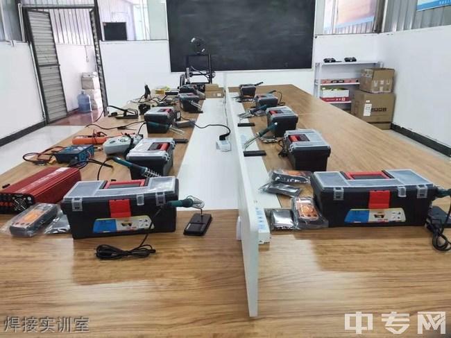 成都华夏旅游商务学校-焊接实训室