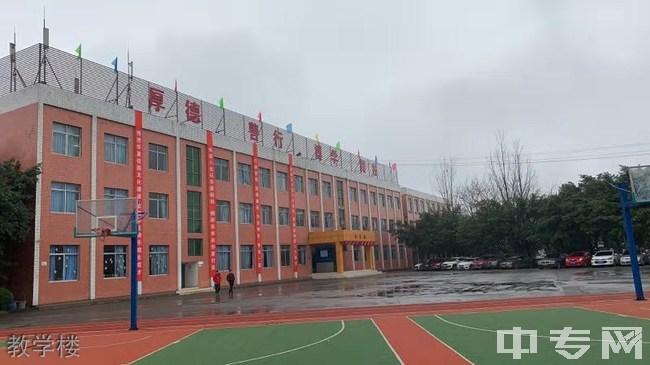 成都华夏旅游商务学校-教学楼