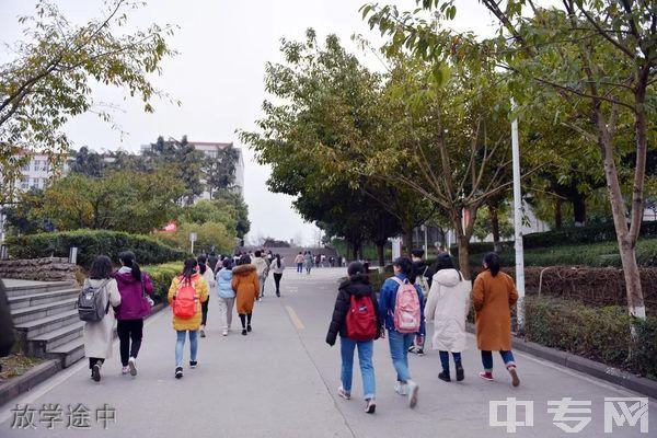 西南医科大学附属医院卫生学校(泸州卫校)放学途中