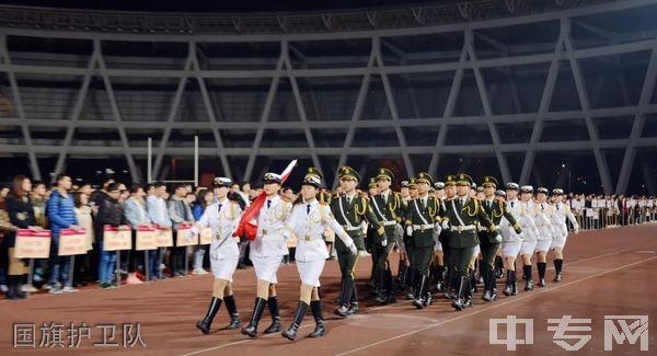 西南医科大学附属医院卫生学校(泸州卫校)国旗护卫队