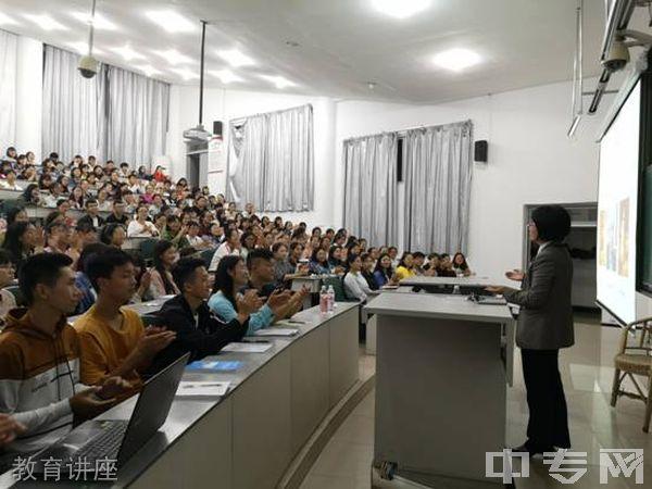 西南医科大学附属医院卫生学校(泸州卫校)教育讲座